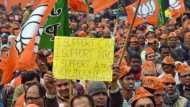 CAA पर भाजपा विधायक ने कहा, 'एक भी मुस्लिम को देश से निकाला तो छोड़ दूंगा पद'