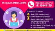 दिल्ली में कोरोना मरीजों की सहायता के लिए जारी हुआ हेल्पलाइन नंबर, फोन पर मिलेगा अपॉइंटमेंट
