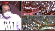 Rajya Sabha: सभापति की कार्रवाई, हंगामा करने वाले 8 सांसद निलंबित