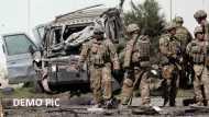अफगानिस्तान: कंधार सिटी में पुलिस गस्ती दल पर हमला, 1 पुलिसकर्मी की मौत, 5 घायल