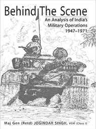 1965 युद्ध: पाक की बमबारी से बचने के लिए खेतों में छिपे थे भारतीय कमांडर