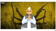 पूर्वांचल में माफ़िया डॉन: भदोही के बाहुबली नेता विजय मिश्रा की कहानी