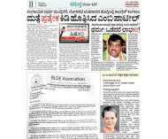 कांग्रेस पार्टी की 'पोल-खोलने वाली BJP की चिट्ठी' फ़र्ज़ी? फ़ैक्ट चेक