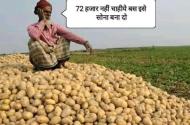 दो फ़ेक बयान जो लगातार राहुल गांधी का पीछा कर रहे हैं