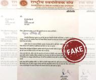 साध्वी प्रज्ञा सिंह ठाकुर का टिकट काटने के लिए संघ ने BJP को लिखी चिट्ठी?: फ़ैक्ट चेक