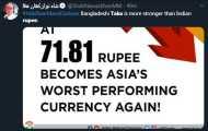 भारतीय रुपया क्या बांग्लादेशी टका से भी पिछड़ा? फ़ैक्ट चेक