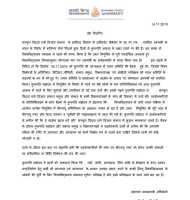 बीएचयू में संस्कृत प्रोफ़ेसर विवाद: ऐसे में फ़िरोज़ ख़ान तो मुसलमान ही नहीं होंगे