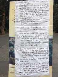 BHU में संस्कृत पर ब्राह्मणों के एकाधिकार को बचाने की मुहिम?: ग्राउंड रिपोर्ट