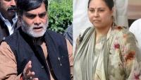 मीसा के 'हाथ काटने वाले' बयान पर रामकृपाल ने तोड़ी चुप्पी