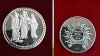 Ram Janmabhoomi: अतिथियों को भेंट किया जाएगा चांदी का सिक्का