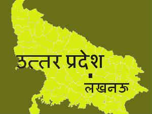 Lekhpal Recruitment 2011 In Uttar Pradesh