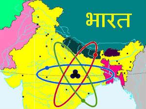 http://thatshindi.oneindia.in/img/2011/07/20-india-uranium-300.jpg