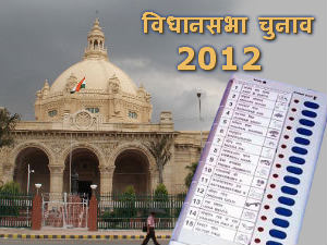 up assembly polls 2012