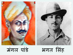 mangal pandey in hindi essay writing