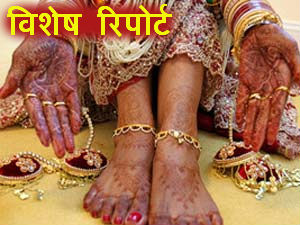 Uttar Pradesh Bride Refused Marry Bareily Aid0146