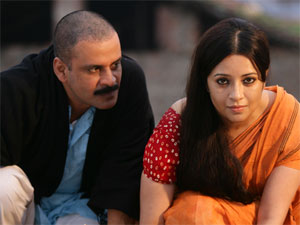 Gangs Of Wasseypur Preview