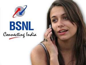Get Bsnl Vip Number Through Website