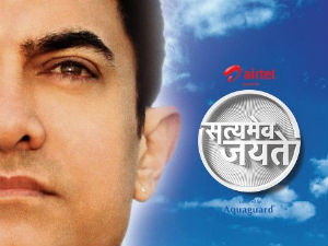 Aamir Khan Tv Show Got 200 Crorefrom Central Government