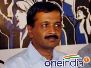Upa Government Is Getting Nude Says Arvind Kejriwal
