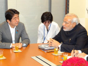 Narendra Modi Make Mini Japan In Gujarat