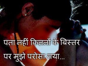 Xstory hindi