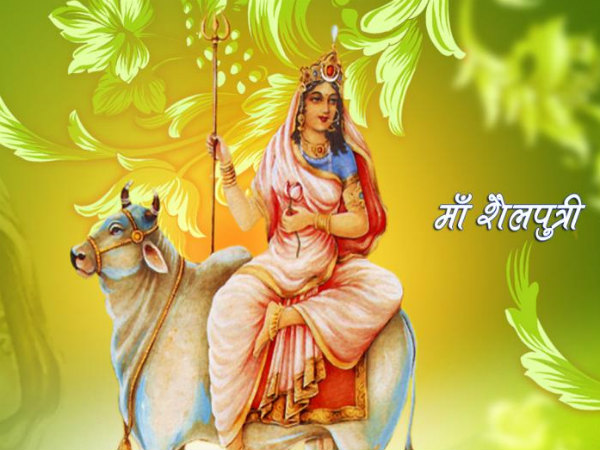 Image result for शैलपुत्री