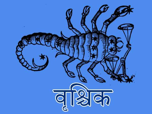 Horoscope Patrick Arundell