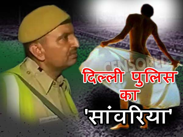 Shameless Act: Delhi Police constable goes naked in public everyday.