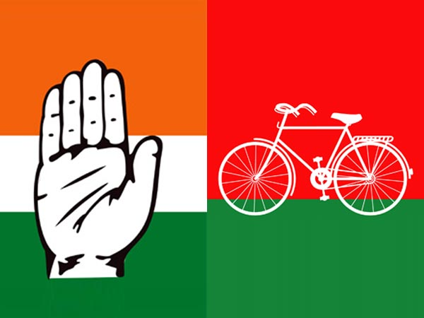 Congress and SP logo