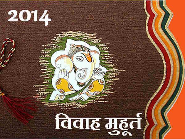 Calendar Vivah Muhurat : जानिए साल में शादी के शुभ मुहूर्त vivah muhurat