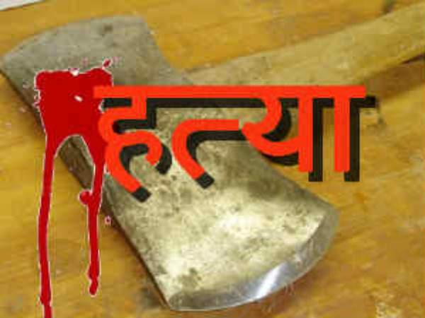 Fed Up With Taunts Woman Killed Her Grandmother Aligarh Uttar Pradesh