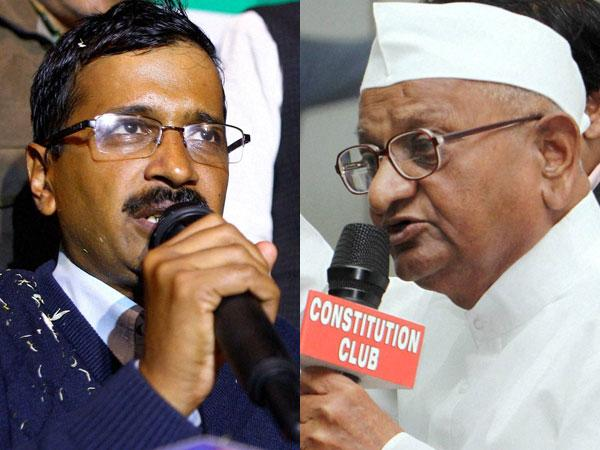 No difference between AAP and other parties: Anna Hazare
