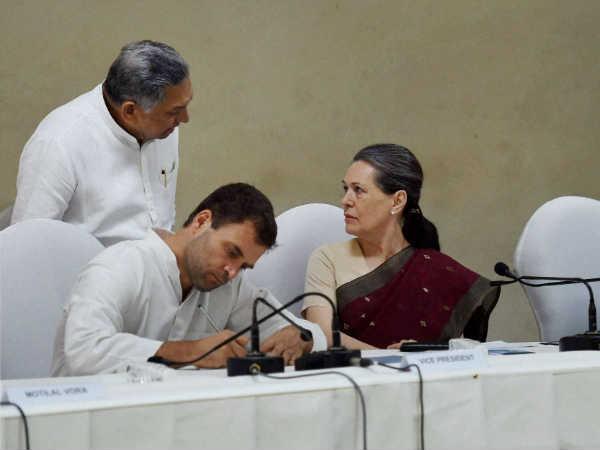 <strong>पार्टी में कभी कम नहीं हो सकता राहुल गांधी का रुतबा और कद!</strong>