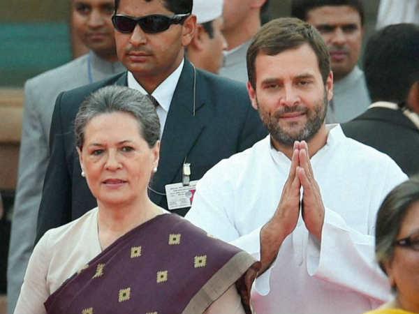 जानिए नेशनल हेराल्ड पर क्या है विवाद और क्यों फंसे हैं सोनिया-राहुल
