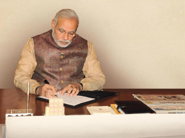 Read Full letter of Narendra Modi to the Nation in Hindi