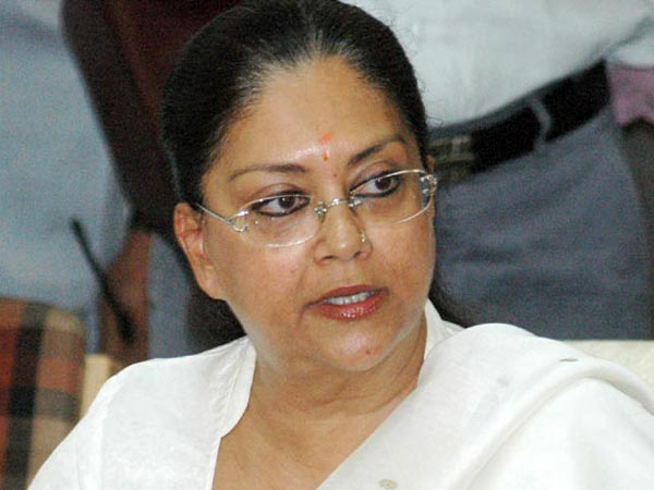 Rajasthan,Vasundhara Raje, 7th pay commission,government employee,
