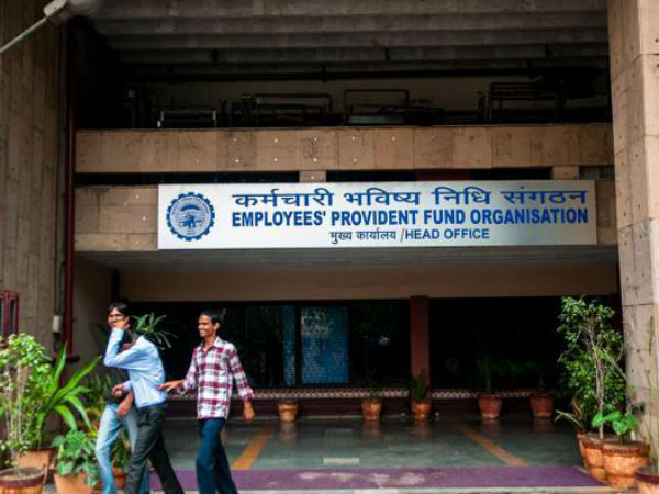 Now, Withdraw Provident Fund In Half The Time It Used To Take