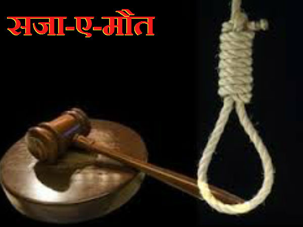 justiciability of death sentence in india The death-penalty sentencing process in india is broken, and now there is fresh  research that reiterates this fact in pathbreaking work carried.