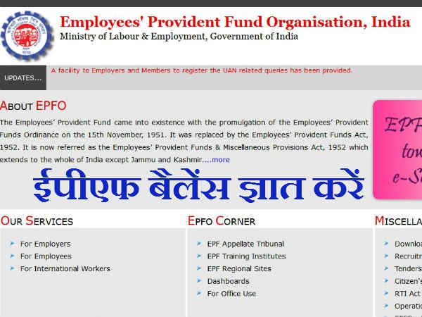 Epf balance check pf balance status enquiry and claim - Can i check my post office account online ...