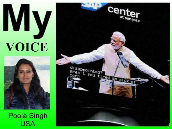 My Voice: PM Narendra Modi's digital india programme is very impressive said American Indians