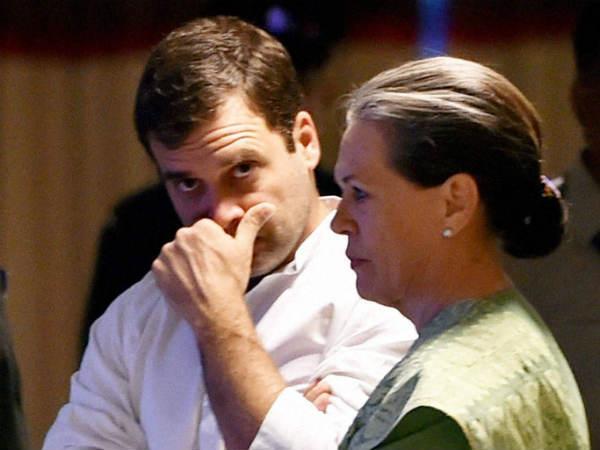 नेशनल हेराल्ड केस: सोनिया-राहुल को जमानत मिली, अगली सुनवाई 20 फरवरी को