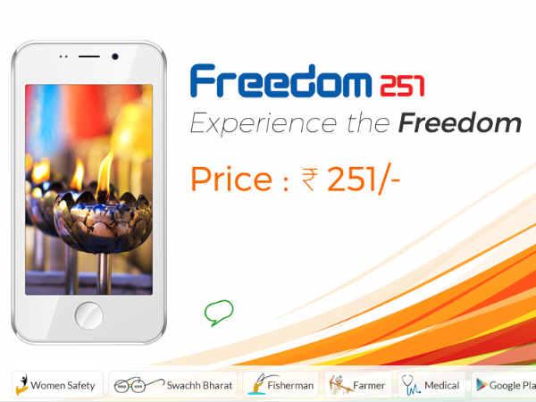 रिंगिंग बेल्स का धमाकेदार ऑफर, फ्री में ले जाएं फ्रीडम 251 स्मार्टफोन