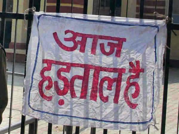 <strong>दो सिंतबर को भारत होगा बंद: जानिए क्या खुलेगा और क्या होगा बंद?</strong>