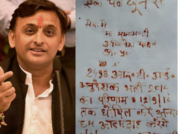 ITI instructor candidates wrote letter with blood to CM Akhilesh Yadav