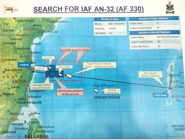 missing-an-32-search-operation-indian-airforce