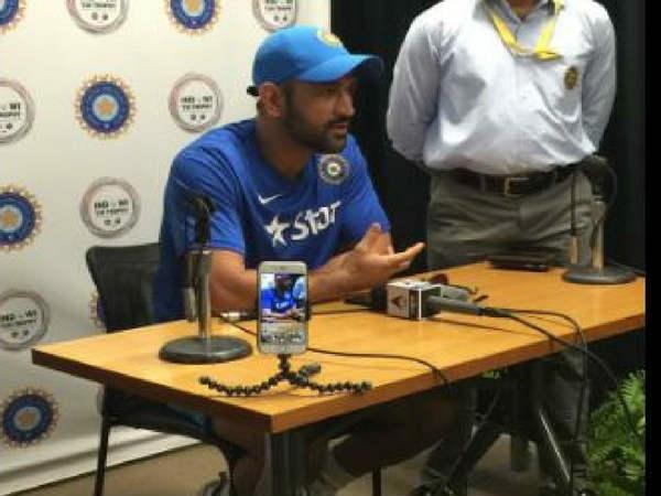 प्रेस कॉन्फ्रेंस में बोले धोनी, 'आज जो भी हूं, सिर्फ क्रिकेट की ही वजह से हूं'