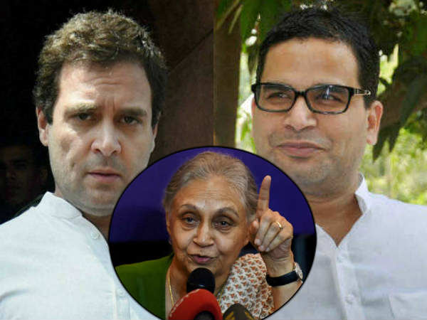 'PK plan' - Why Congress may give 25% tickets to Brahmins in Uttar Pradesh Assembly Elections