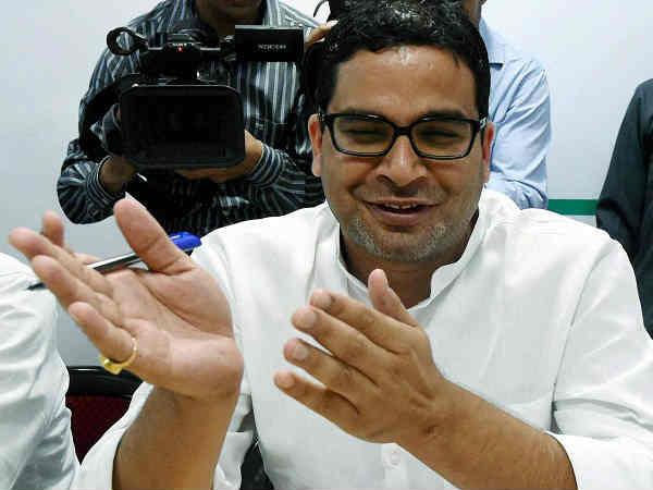 करोड़ों रूपए लेने के बावजूद 'पीके' ने नहीं दिया बिहार का विजन दस्तावेज