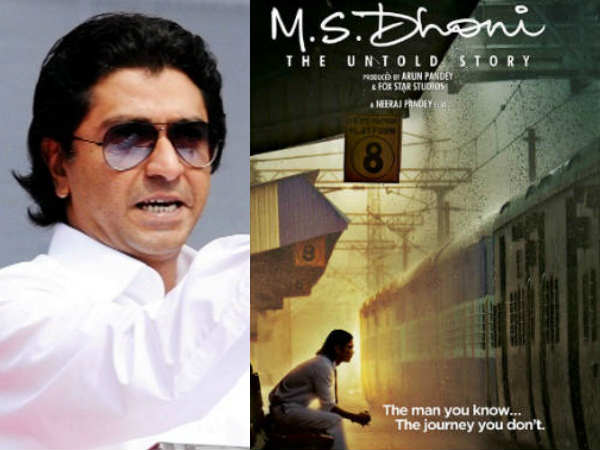 Raj Thackeray's MNS not happy with Dhoni biopic releasing in Marathi