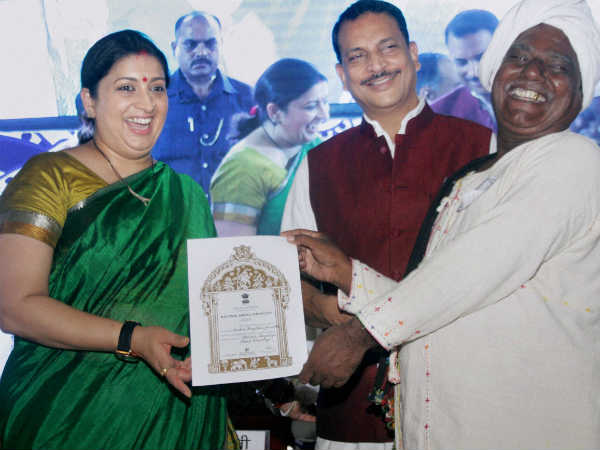 Rajiv Pratap Rudy praised the beauty of Smriti Irani